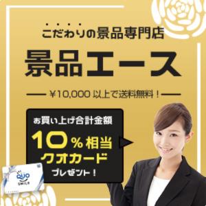 https://www.keihin-a.jp/
